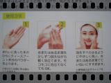 プモアクレンジング&洗顔の画像(7枚目)