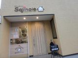 Studio Sajinoie さじのいえの優しいパン /yukienglishさんの投稿