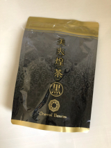 香ばしくキリッとおいしいお茶♡美爽煌茶・黒の画像(4枚目)