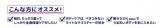 【大容量で毎日たっぷりつかえる♡】桃セラミド in プレミアムボディミルクの画像(3枚目)