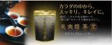 香ばしくキリッとおいしいお茶♡美爽煌茶・黒の画像(2枚目)