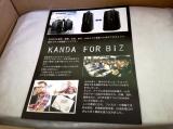 「KANDA for bizの多機能バッグ!」の画像(2枚目)