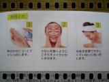 プモアクレンジング&洗顔の画像(3枚目)