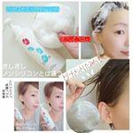 泡が違う、水が違う肌ざわりが一段に違う◆動画slide@yumejin_officialハイビスカスヘアシャンプー300ml 2800円手に出した時のドロッと感は他の無…のInstagram画像