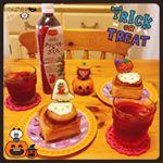 .『HEALTHY GARDEN クランベリー&ざくろ』で、ハロウィンパーティ!🎃👻Fachiamo una festa di Halloween con のInstagram画像
