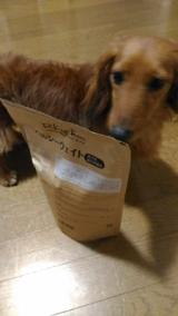 愛犬の理想的な体型をサポートする食事Rhythm(リズム)ヘルシーウェイトの画像(7枚目)