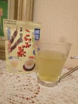 「玉露園さんの「減塩こんぶ茶」そのまま飲んでもお料理にもドライマウス対策にも♪」の画像(3枚目)