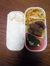 ある日のお弁当(つくねの大葉巻き)の画像(3枚目)