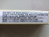 モニターレポート! マルトモさんの新商品『かつおまるごと』の画像(1枚目)