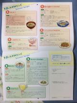 「『2019年版 伝統食育暦』」の画像(4枚目)