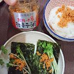 函館あさひ✨の鮭フレークうま辛ラー油仕立て✨これめっちゃ旨いです😋💕ごはんが進みまーす🎶韓国のりの上にこの鮭フレークとかいわれ大根をのせる食べ方がオススメです🙆#鮭フレーク #さけフレーク…のInstagram画像