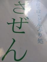 「リベンジ~~」の画像(4枚目)