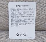 シャルレのマタニティブラジャーが可愛い☆の画像(6枚目)