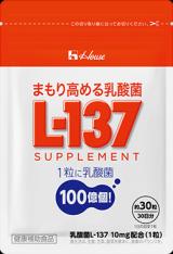 「健康UPに!まもり高める乳酸菌L-137サプリメント」の画像(1枚目)