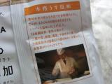 KOIKEYA PRIDE POTATO  3種の画像(5枚目)
