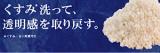 お米にこだわった「米麹まるごとねり込んだ石鹸」No.2の画像(4枚目)