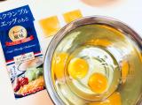 「♡スクランブルエッグのもとで手軽に美味しい朝食を♡」の画像(3枚目)