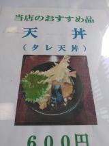 「リベンジ~~」の画像(9枚目)
