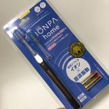 「KISS YOUから新発売された電動歯ブラシ『IONPA(イオンパ)home』(3)」/yukiさんの投稿