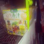 とっても使いやすく飲みやすい!  #こどもフルーツ青汁 #青汁 #野菜克服 #スクスクのっぽくん #はなかっぱ #monipla #sukusukunoppokun_fanのInstagram画像