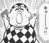 「JRA 10/20(土)の マカロニほうれん荘的競馬予想」の画像(1枚目)