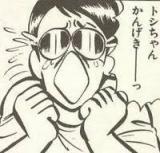 「JRA 10/20(土)の マカロニほうれん荘的競馬予想」の画像(2枚目)
