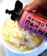 おちょぼ口 コチュジャン正油の画像(9枚目)