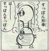 「JRA 10/20(土)の マカロニほうれん荘的競馬予想」の画像(4枚目)