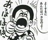 「JRA 10/20(土)の マカロニほうれん荘的競馬予想」の画像(3枚目)