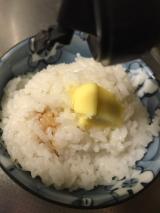 おちょぼ口 コチュジャン正油の画像(6枚目)