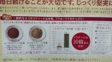 関西鉄工株式会社 グリーンルイボスティーの画像(3枚目)