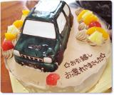世界でひとつのオーダーケーキでお祝い☆【Cake.jp】の画像(5枚目)