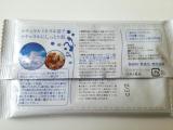 ヒマラヤ岩塩のバスソルト Cure バスタイムの画像(2枚目)