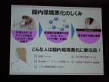 「RSPヘルスケア~デリケートな悩みにぴったりな乳酸菌♪」の画像(4枚目)