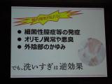 「RSPヘルスケア~デリケートな悩みにぴったりな乳酸菌♪」の画像(5枚目)