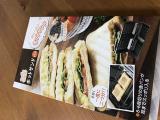「一度に食パン4枚プレスできる!グリルdeクック ホットサンドパン」の画像(1枚目)