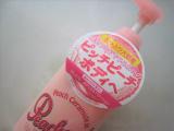 ペリカン石鹸「ピーチアー プレミアムボディミルク」お試し~☆part3の画像(1枚目)