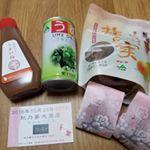 2018年10月23日紀乃家池袋店がリニューアルオープンします🎉🎉オープン前記念でお楽しみ袋をいただきました🎵紀乃家さんは、日本各地にある梅干を紹介するため、こだわった梅干を集めています。梅干…のInstagram画像