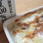 『マルサン厳選国産大豆100%豆乳 1000ml』です🎵通販限定商品で厳選された国産大豆が主原料✨ということで、今回は厳選国産大豆100%豆乳で小麦粉、…のInstagram画像