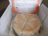 マクロビオティックケーキ 大吟醸おとふけ豆腐ケーキの画像(2枚目)