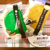 【グルメ】餃子食べ比べ!【PR】の画像(5枚目)