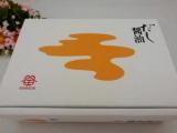 鎌田醤油『だし醤油3ケセット』の画像(1枚目)