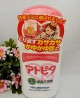 アトピタ 薬用保湿入浴剤の画像(1枚目)