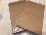 三角コーナーが不要!水切り紙袋の画像(1枚目)