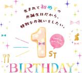 お誕生日に♡赤ちゃんも食べられるケーキの画像(1枚目)