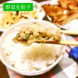 【グルメ】餃子食べ比べ!【PR】の画像(3枚目)