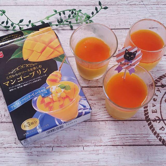 口コミ投稿:よりマンゴープリンの素をいただき、作ってみました…♡牛乳・お水と混ぜて、冷やすだ…