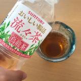 美味しい腸活流々茶 飲んでみた!の画像(2枚目)