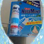 #nosemint #ノーズミント #素数株式会社 #monipla #sosusosu_fan気分転換に嗅ぐとスッキリします。ハンカチに少し着けても、爽やかな気分になりますのInstagram画像