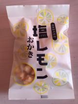「塩レモンおかき」の画像(1枚目)